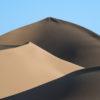 CHINA-GOBI-DESERT-CRISPY
